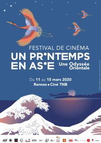 Festival  «Un printemps en Asie»